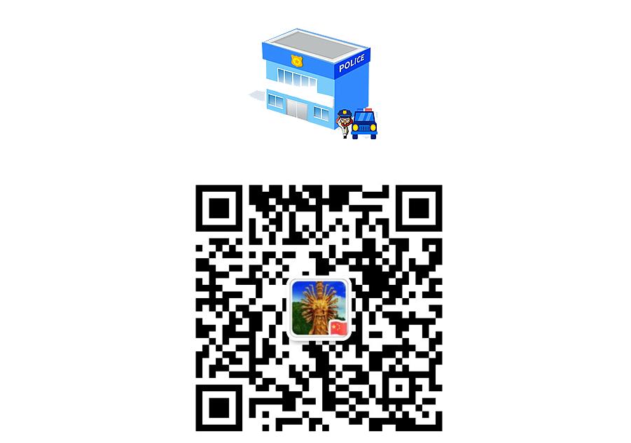 QQ截图20200822092559.png